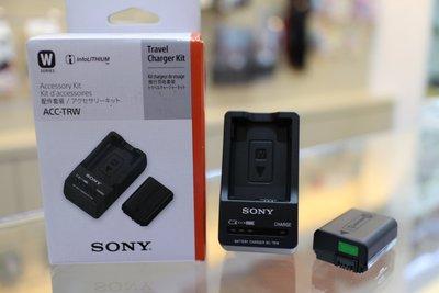 【日產旗艦】Sony ACC-TRW FW50 原廠電池/座充 充電器 公司貨 A7 A6300 A6000 A5100