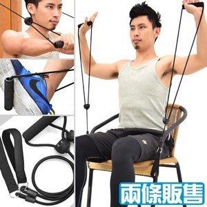 哪裡買⊙健身輔助織帶拉繩C080-004彈力繩拉力繩.阻力帶阻力繩擴胸器.拉力器彈力帶拉力帶另售踏步機配件推薦TRX-1