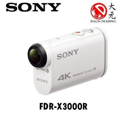 *大元-台南*【平輸最優惠】SONY FDR-X3000 R 4K 高畫質 運動攝影機 含 穿戴裝置 平輸