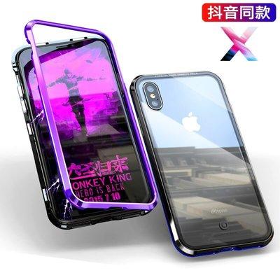 小胖 超夯升級 iPhone X WK萬磁王二代玻璃手機殼 蘋果 6 6S 7 8 9 PLUS 磁吸 防摔 手機保護套