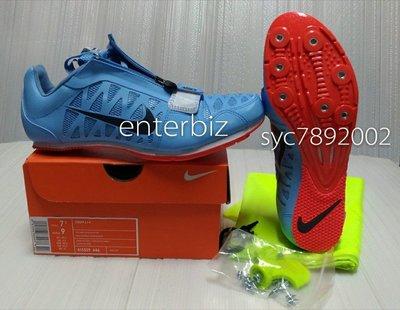 耐克NIKE ZOOM LJ 4耐克變焦跳遠釘鞋415339-446淺藍*尺寸詢問*