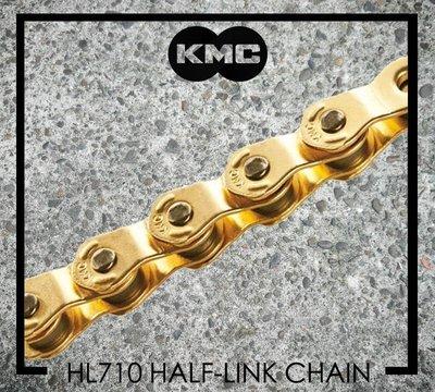 [Spun Shop] KMC HL710 Single Speed Half-Link Chain 單速鍊條