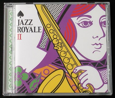 JAZZ ROYALE II:Art Blakey+Ray Bryant+Joe Bataan+Rasmus Faber