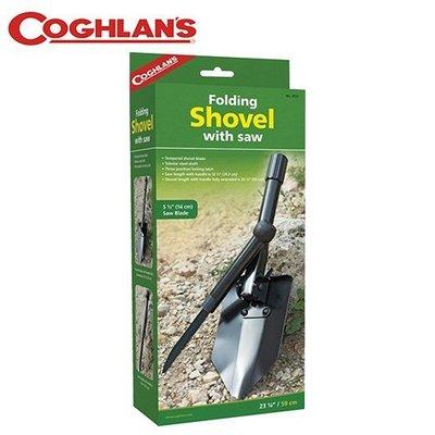 丹大戶外【Coghlans】加拿大 SHOVEL WITH SAW 折疊鏟 9725