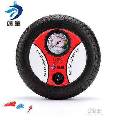 輪胎打氣泵 汽車充氣泵 車載充氣泵 打氣機車用沖氣泵加氣泵    全館免運
