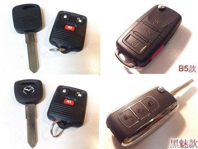 福特ESCAPE 晶片鑰匙 ESCAPE 摺疊鑰匙馬自達 MAZDA TRIBUTE 摺疊遙控晶片鑰匙
