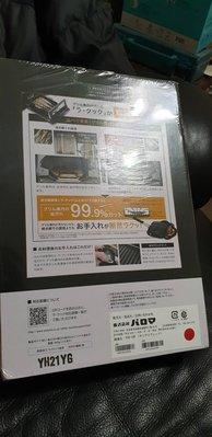 現貨在台灣~紅色~日本~PALOMA~PGD-10R~烤盤~其他顏色可訂
