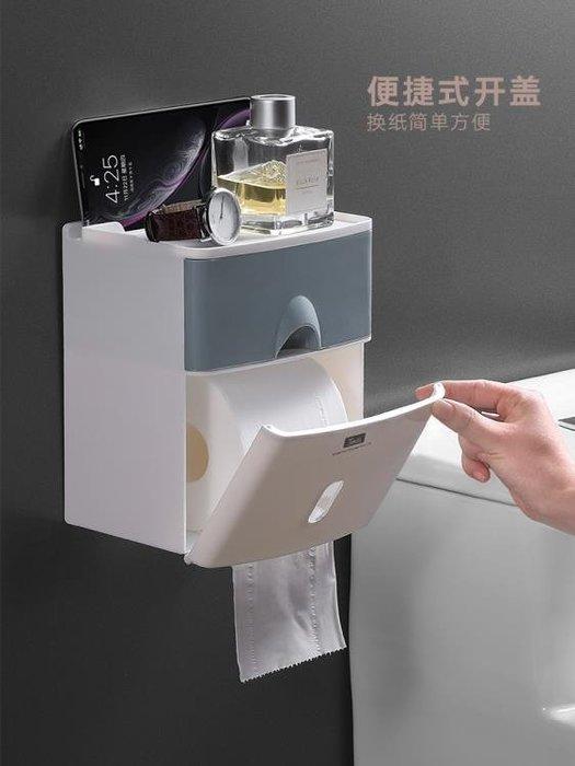 衛生紙盒衛生間紙巾廁紙置物架廁所家用免打孔創意防水抽紙捲紙筒