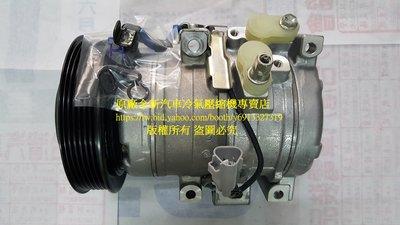TOYOTA 豐田 CAMRY (冠美麗 第5代) 3.0L 原廠全新汽車冷氣壓縮機 (2002年~2006年車款適用)