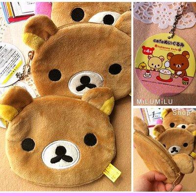 【MiLUMiLU】SAN-X Rulakkuma 可愛大頭 懶懶熊 拉拉熊 絨毛 小化妝包 零錢包