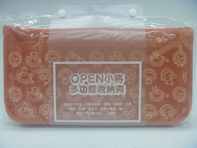 【月界】全新未拆~51折!Open小將...