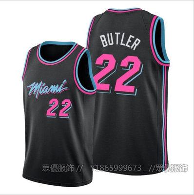 【眾優服飾】2020年新款 NBA球衣 熱火隊 #22 巴特勒Jimmy Butler 14 批發刺繡版籃球球衣籃球背心
