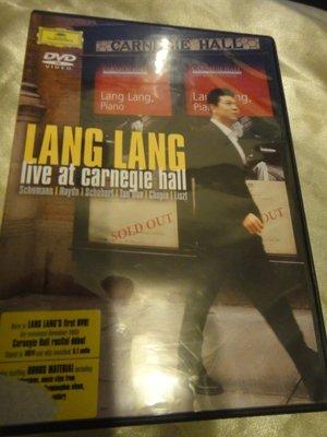 郎朗 Lang Lang -- 卡內基音樂廳現場實況 Live at Carnegie Hall 全新無彌封