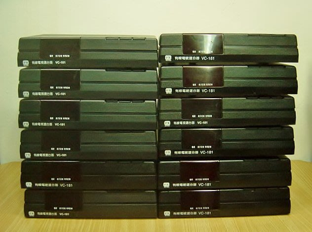 Y【小劉2手家電】PX大通有線電視選台器,VC181型,有AV端子,可調音量,附萬用遙控器.