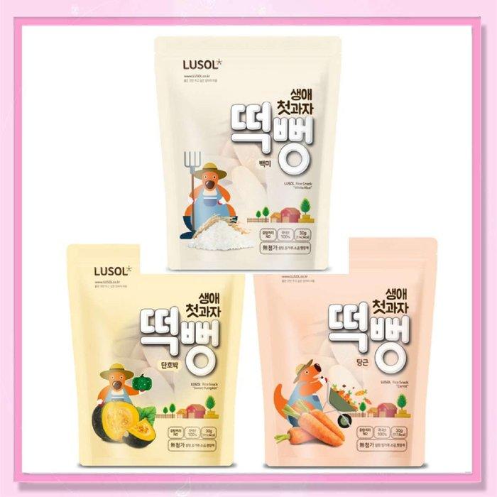 <益嬰房>韓國 LUSOL 大米餅30g(白米/紅蘿蔔/南瓜) 六個月以上適用