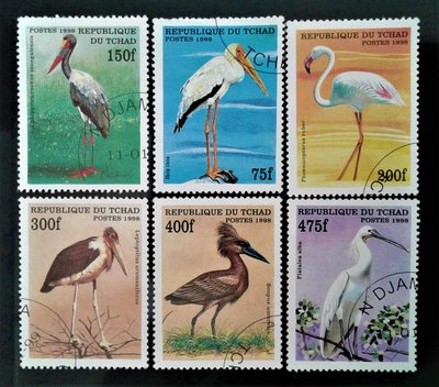 P10160 / 1998 / 鳥星人-世界名鳥 / BIRDS-World famous bird