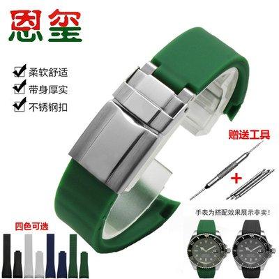 小花花精品店-橡膠手錶帶 適配勞力士錶帶 綠水鬼 防水防汗硅膠 弧形接口20mm