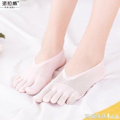 五指襪女 5雙裝夏季網眼五指襪女隱形襪船襪薄絲襪防勾絲天鵝絨硅膠防掉跟