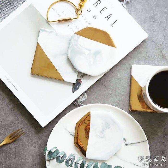 ⚡輕鬆家居⚡台灣現貨供應 歐洲金色大理石鍍金拼接陶瓷杯墊 杯墊 客廳 大理石紋 咖啡廳 陶瓷