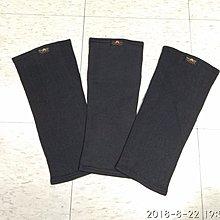 全新 紅外線護膝Infrared-Knee-Support 加拿大制造 超加長加大碼 全天候保暖保護