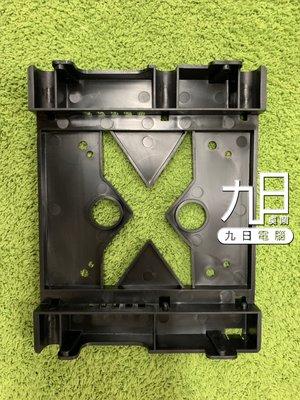【九日專業二手電腦】全新通用15*12公分 2.5吋3.5吋硬碟支架固態硬碟托架移動硬碟轉接架 台中市