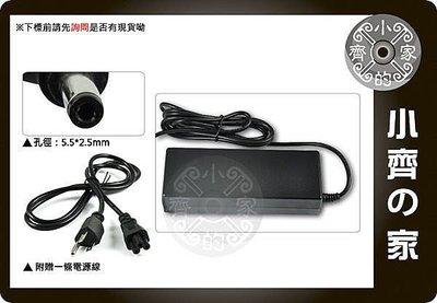 高品質 LED LCD筆電 高品質 充電器 變壓器 電源供應器20V 3.25A孔徑5.5*2.5mm 小齊的家