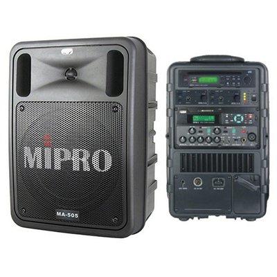 嘉強 MIPRO 無線擴音機MA-303SB~MA-303DB~MA-505~MA-707~MA-708~MA-808