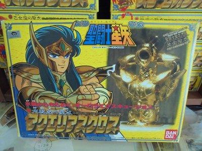 聖鬥士星矢-日版聖衣大系黃金聖衣水瓶座C9.9 未開封(SEALED)(1987 MADE IN JAPAN)