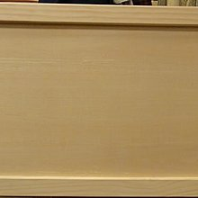 """~""""伊莎貝拉""""~Jelly大長方框 A04-LT-122 $600 (原價750)"""