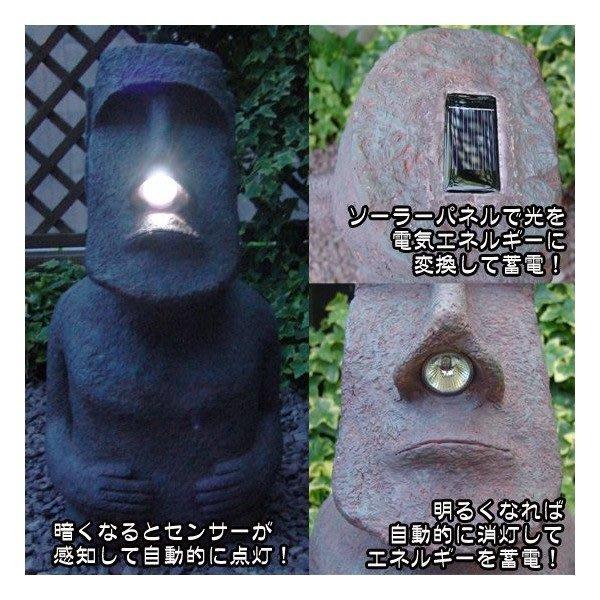 (I LOVE)少見商品-智利復活島Moai巨像太陽能大型陽台路燈moai 摩艾實用 裝置藝術 送人自用兩相宜