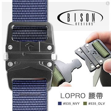 【angel 精品館 】BISON DESIGNS™ LOPRO™腰帶 / 黑色扣頭 / 535系列