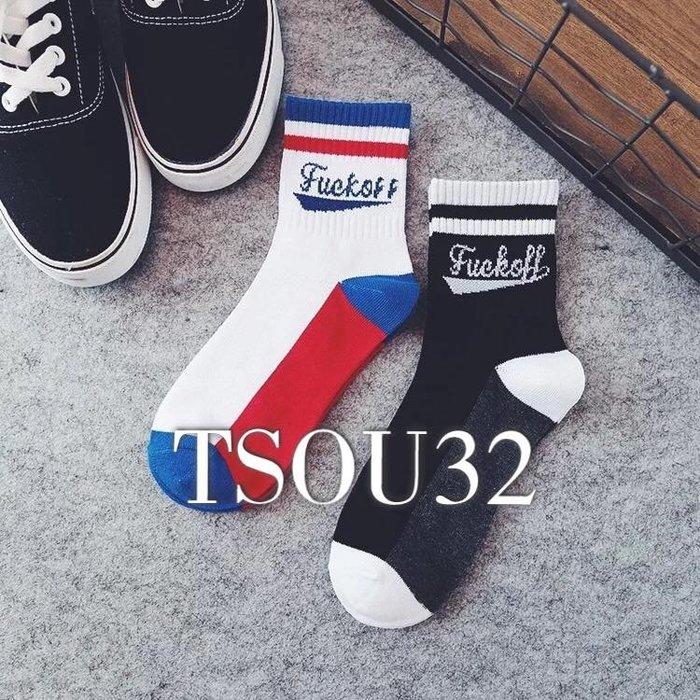 復古韓國INS潮牌運動原宿中筒襪 復古運動風中筒襪