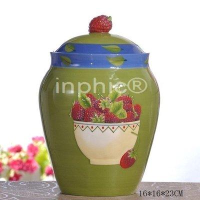 INPHIC-簡約歐式紅果陶瓷儲物罐 餅乾罐收納糖果罐 家居飾