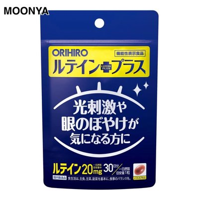 【月牙日系】現貨~日本製 ORIHIRO 葉黃素膠囊 光刺激 30日份 最新效期2022.06後