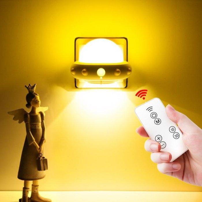 插電小夜燈遙控台燈臥室床頭睡眠創意夢幻節能可調光嬰兒寶寶喂奶  igo