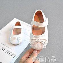 兒童軟底皮鞋正韓女童黑色皮鞋公主鞋中小童百搭單鞋