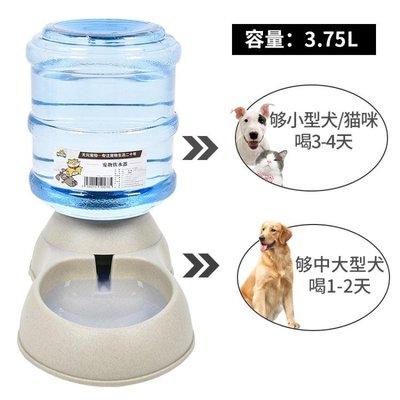 狗狗飲水器寵物飲水機貓咪喝水器掛式泰迪自動喂食器水碗水盆用品   全館免運 全館免運