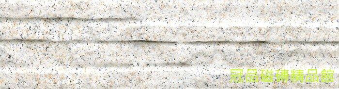 ◎冠品磁磚精品館◎國產精品 外牆銹岩花崗面平磚(共六色)-6x22.7cm