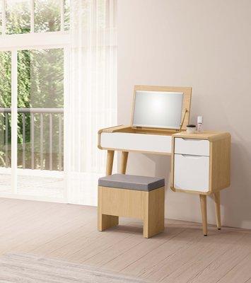 【生活家傢俱】SY-18-9※喬迪3尺掀式化妝台-含椅【台中9700送到家】鏡台 梳妝台 白色烤漆 木心板 台灣製造