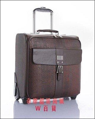 果凍[商務復古行李旅行包男女拉桿登機密碼拖皮箱子萬向輪16寸11-206