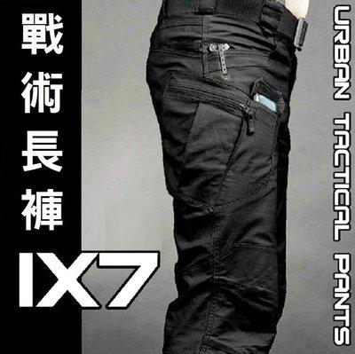 【EMS軍】執政官IX7多功能救護褲/...