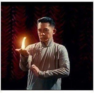 【意凡魔術小舖】冷火製作教學影片大魔術師梁朝偉玩的冷火