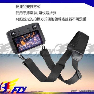 【 E Fly 】大疆 DJI MAVIC2 PRO ZOOM 附螢幕遙控器 掛帶 背帶 背繩 掛繩 掛鉤 配件