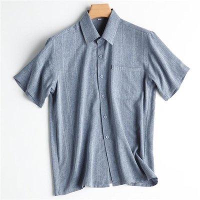 爸爸夏裝506070歲爺爺亞麻條紋非純色棉麻短袖襯衫男中老年人大碼