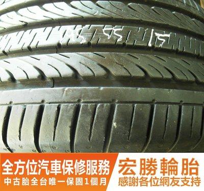 【宏勝輪胎】中古胎 落地胎 二手輪胎:C356.195 55 15 固特異 9成 2條 含工2000元