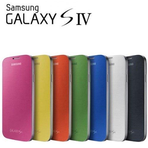 SAMSUNG GALAXY S4 (S IV) i9500 原廠側翻式皮套/原廠皮套/側開/翻蓋保護殼/保護套/東訊貨