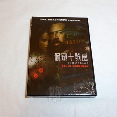 全新歐美影片《偷窺十號房》DVD 尼可拉斯凱吉 羅賓東尼 馬克布魯卡斯 提姆杭特