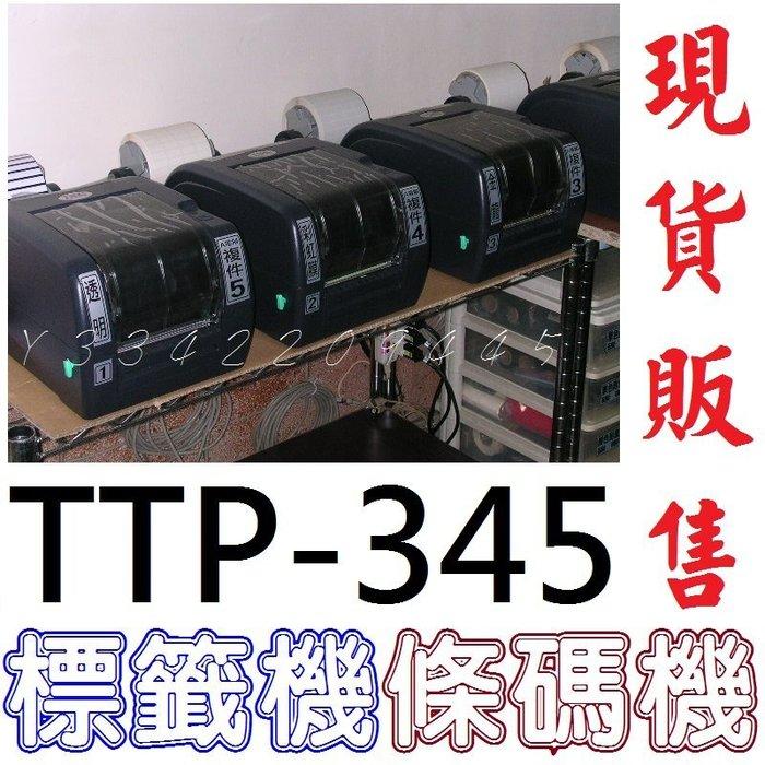 超級大全配備TTP-345條碼機貼紙機標籤機一維二維條碼QR Code/營養成份標示手工皂美甲成份說明貼/姓名貼紙222