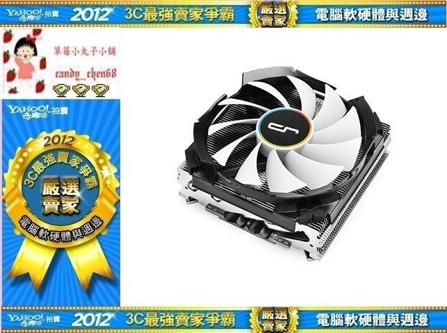 【35年連鎖老店】快睿 CRYORIG C7 CPU散熱器有發票/6年保固/總高僅47mm完美相容市售ITX系統
