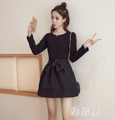 蓬蓬洋裝 早秋款裙子長袖連身裙女新款秋裝收腰秋冬季打底蓬蓬裙小黑裙 ZJ2834